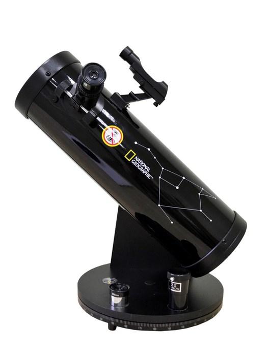 Телескоп Bresser (Брессер) National Geographic 114/500 на монтировке Добсона