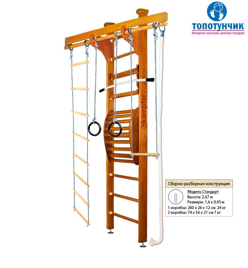 """Kampfer """"Wooden ladder Maxi Ceiling"""" cпортивно-игровой комплекс"""