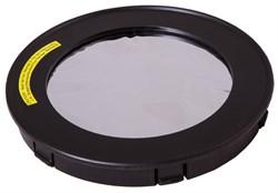 Солнечный фильтр Levenhuk (Левенгук) для рефрактора 120