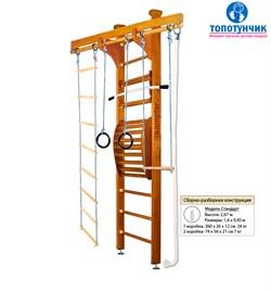 """Kampfer """"Wooden ladder Maxi Ceiling"""" cпортивно-игровой комплекс - фото 78223"""