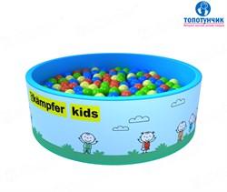 Сухой бассейн Kampfer Kids (200 шариков)
