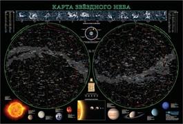 Карта звездного неба, 68x102 см (бумага/офсетный лак)