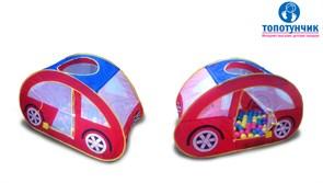 """Игровой домик """"Машина"""" + 100 шариков CBH-07А"""