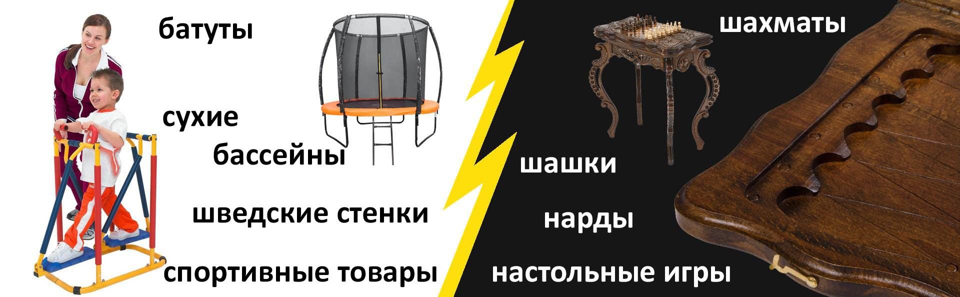 Всё для физического и умственного развития в интернет-магазине Топотунчик.ру