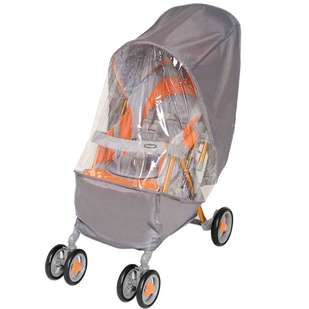 Дождевик для коляски Combi Rain Cover