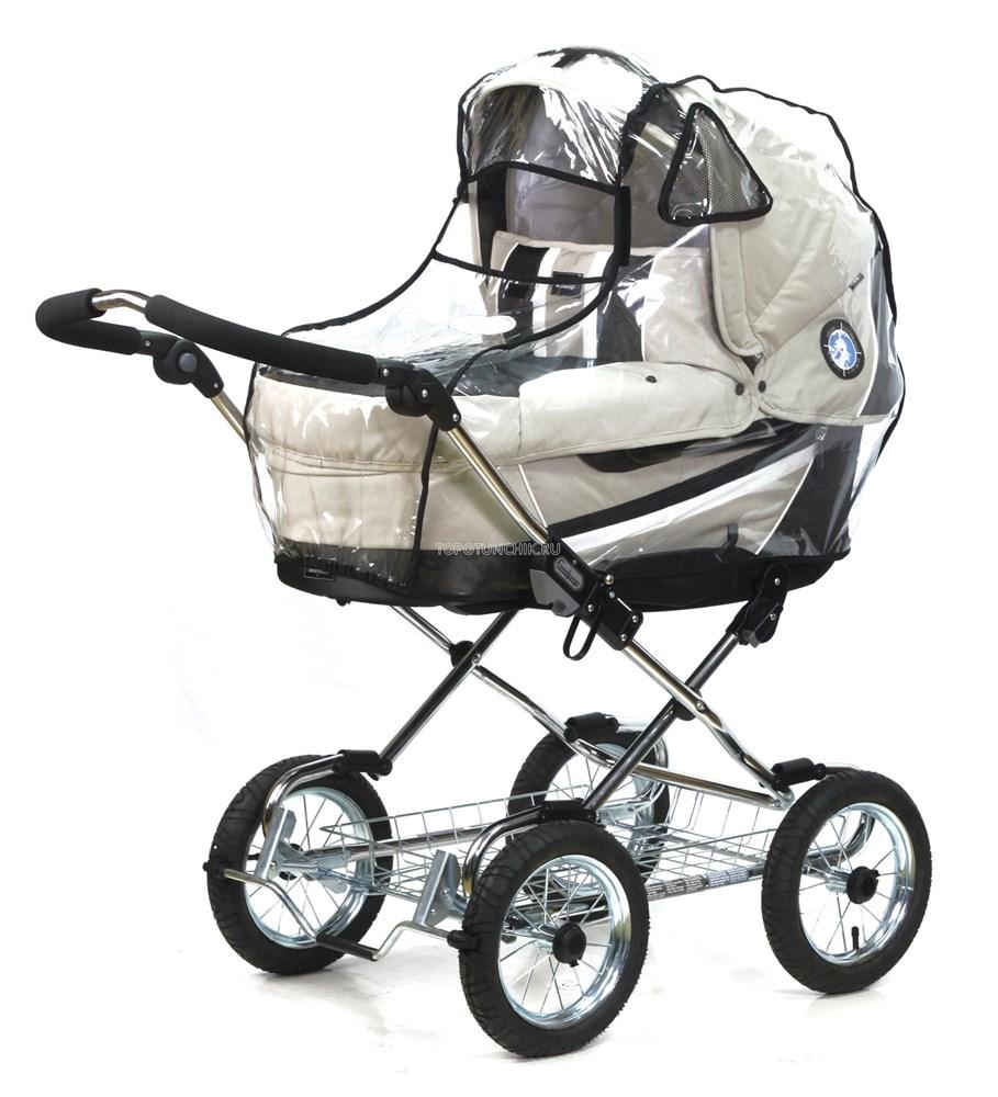 Дождевик Esspero Newborn для коляски-люльки