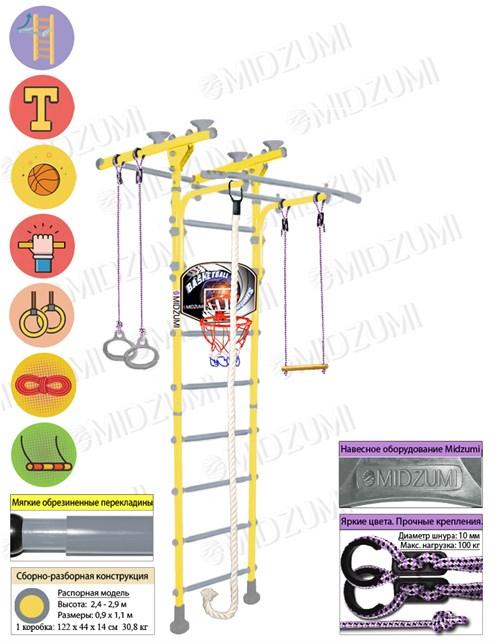 "Midzumi ""Hoshi Ton Basketball Shield"" лимонный пай"