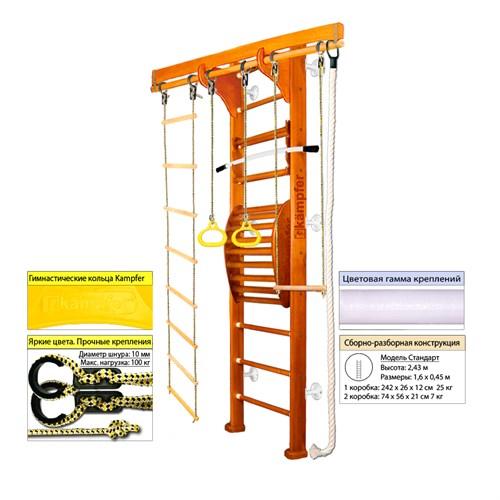 "Kampfer ""Wooden ladder Maxi Wall"" спортивно-игровой комплекс"