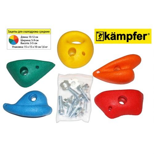 Зацепы для скалодрома средние Kampfer набор (5 шт.) - фото 102183