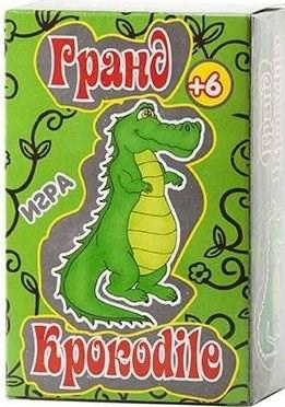 """Игра """"Гранд Крокодил"""""""
