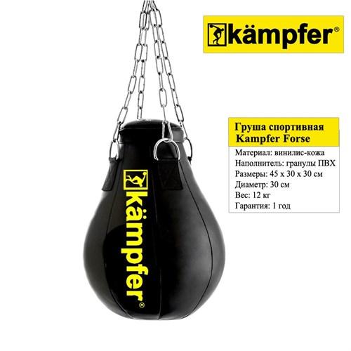 Боксерская груша на цепях Kampfer Forse