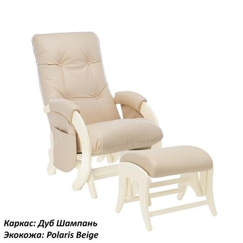 Комплект Milli Smile (с карманами) кресло с пуфом