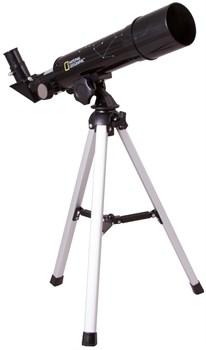 Телескоп Bresser (Брессер) National Geographic 50/360 AZ