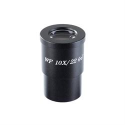 Окуляр 10x/22 (D30 мм) для микроскопов Микромед, с сеткой