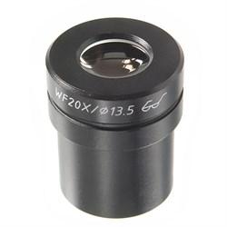 Окуляр WF20х для микроскопов Микромед МС-3/4