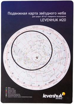 Карта звездного неба Levenhuk (Левенгук) M20 подвижная, большая