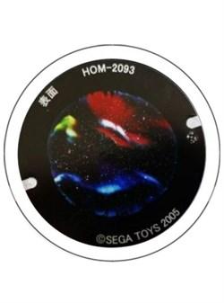 Диск для домашнего планетария «Северное сияние»