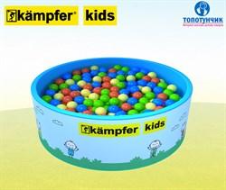 Сухой бассейн Kampfer Kids (300 шариков)