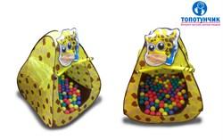 """Игровой домик """"Жираф"""" + 100 шариков CBH-11"""