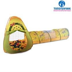 Игровой домик треугольный + туннель + 100 шариков CBH-22