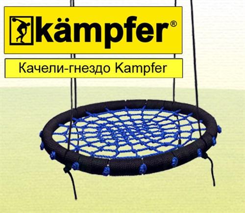Топотунчик.ру - Уличные качели-гнездо Kampfer Wippe