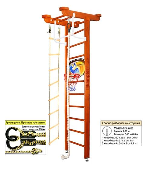 "Kampfer ""Little Sport Ceiling Basketball Shield"" спортивно-игровой комплекс - копия"