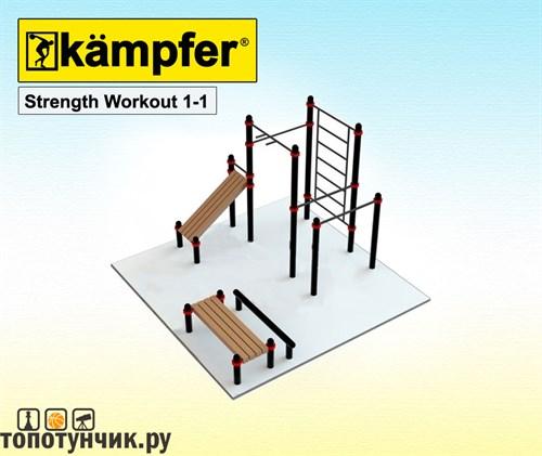 Kampfer Strength Workout 1-1 воркаут площадка, 8(800)551-96-04, Топотунчик.ру