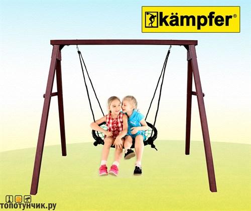 Kampfer Fly уличный спортивный комплекс