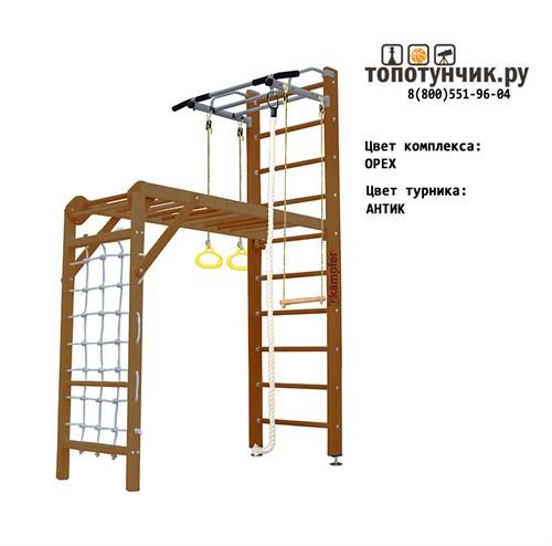 Kampfer Union Ceiling в Topotunchik.ru