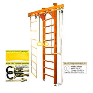 "Kampfer ""Wooden Ladder Ceiling"" спортивно-игровой комплекс"