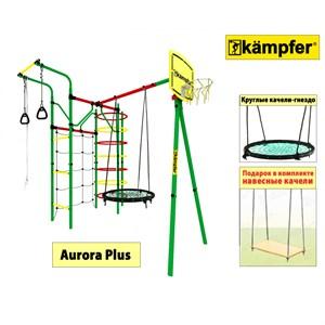 Спортивно-игровой комплекс Kampfer Aurora Plus - kampfer-shop.ru