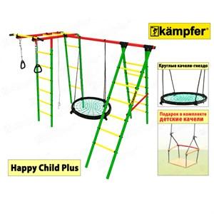 Спортивно-игровой комплекс Kampfer Happy Child Plus