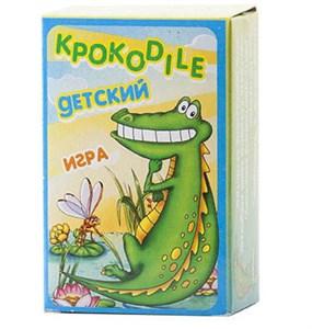 """Игра """"Крокодильчик"""" (для детей, простые слова)"""
