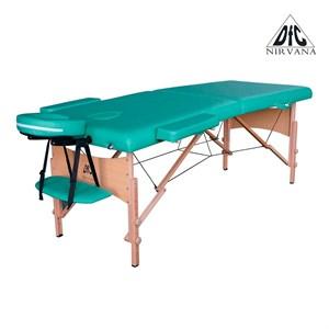 Массажный стол DFC NIRVANA, Relax, дерев. ножки