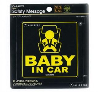 "Наклейка ""Ребенок в машине"" Child in car sticker"