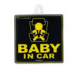 """Знак """"Ребенок в машине"""" на присоске Child in Car Message"""