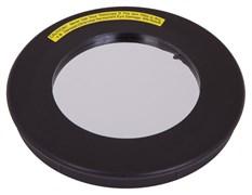 Солнечный фильтр Sky-Watcher для рефракторов 90 мм