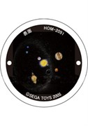 Диск для домашнего планетария «Солнечная система»