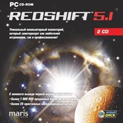 Компьютерный планетарий Redshift 5.1 (Jewel)