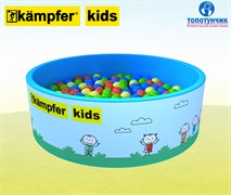 Сухой бассейн Kampfer Kids (100 шариков)