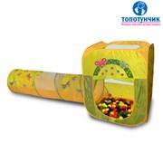 Игровой домик квадратный + туннель + 100 шариков CBH-23