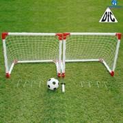 Ворота игровые DFC 2 Mini Soccer Set