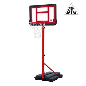 Мобильная баскетбольная стойка DFC KIDSB2, +7(800) 551-96-04, Топотунчик.ру